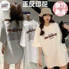EASON SHOP(GQ0807)實拍前後撞色英文字母印花落肩寬鬆圓領短袖素色棉T恤女上衣服大尺碼寬版打底內搭