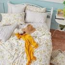 床包被套組 / 單人【南法蝶花】含一件枕套 60支天絲 戀家小舖台灣製AAU112