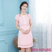 Red House 蕾赫斯-點點滾邊拼接素面洋裝(粉色)