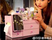 抽屜式化妝品收納盒大號抖音同款護膚品桌面梳妝台塑料口紅置物架    (橙子精品)