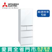 MTSUBISHI三菱455L五門玻璃冰箱MR-BC46Z-W-C含配送+安裝【愛買】