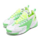 【海外限定】Nike 休閒鞋 Wmns Zoom 2K 白 綠 女鞋 運動鞋 復古慢跑鞋 【ACS】 CU2988-131