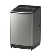 HITACHI 日立SF150TCV 星燦銀 15公斤 變頻直立式洗衣機  3D自動全槽洗淨