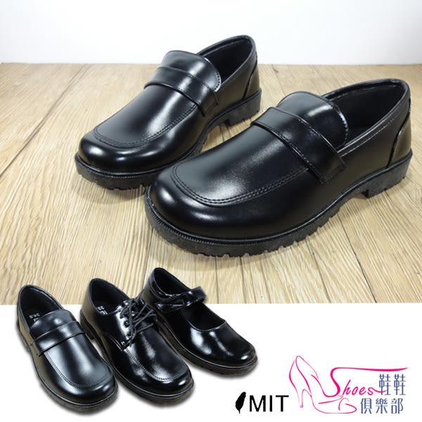 皮鞋.台灣製MIT 學生皮鞋.上班鞋.黑色.3款 娃娃鞋、素面、鞋帶【鞋鞋俱樂部】【107-AB68】