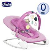 【限時送手搖鈴】chicco-Hooplà可攜式安撫搖椅-丁香紫