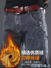 男士牛仔褲 男褲加絨褲子牛仔褲男士秋冬款冬季加厚休閒長褲保暖外穿寬鬆直筒 快速出貨
