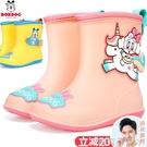 巴布豆兒童雨鞋男童女童可愛防滑輕中筒膠鞋小孩寶寶四季雨靴水鞋 蘿莉新品