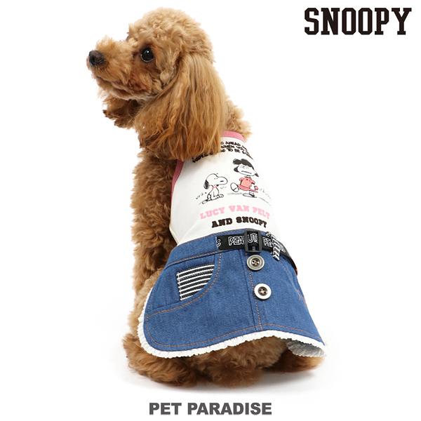 【PET PARADISE 寵物精品】SNOOPY 史奴比細肩牛仔連身裙 (3S/SS/DS/S) 狗衣服 寵物衣服
