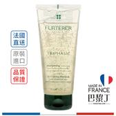 【法國最新包裝】Rene Furterer 荷那法蕊 / 萊法耶 三項森髮激活髮浴 200ml【巴黎丁】