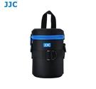 黑熊館 JJC 鏡頭袋 DLP-2二代 80X135mm 保護筒 鏡頭包 鏡頭套 鏡頭袋 DLP-2II