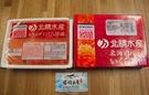 【禧福水產】日本頂級醬油漬鮭魚卵/北勝水...