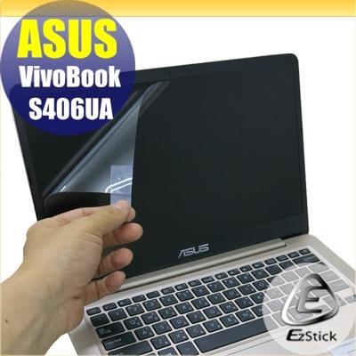 【Ezstick】ASUS S406 S406UA 靜電式筆電LCD液晶螢幕貼 (可選鏡面或霧面)