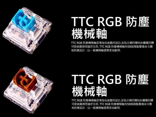 [地瓜球@] 曜越 Tt eSPORTS 海王星 精英版 RGB 機械式 鍵盤