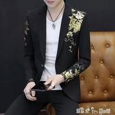 男士韓版修身西服男帥氣個性小西裝夜場男裝休閒西裝薄款外套 潔思米