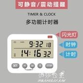 (快出)考研定時計時器學生做題可靜音震動提醒番茄時間管理高考廚房鬧鐘