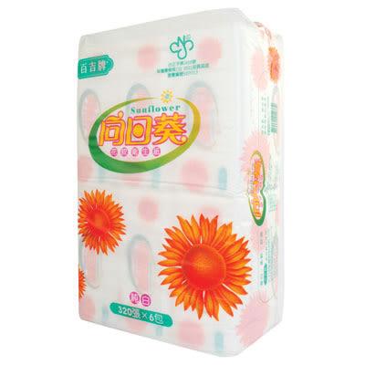 百吉牌 平版衛生紙320張/6包/6串/箱