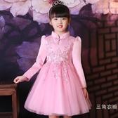 女童長袖洋裝2019新品韓版秋季超洋氣公主裙童裝長袖蓬蓬紗兒童旗袍