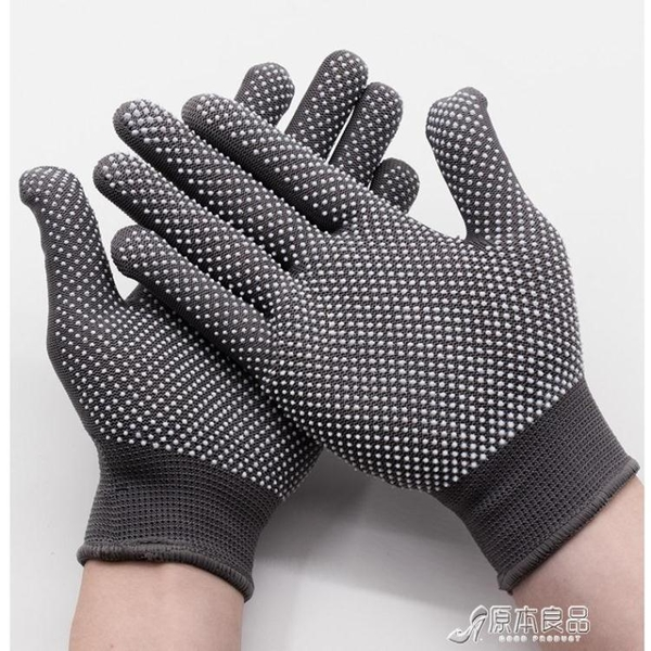 勞保手套 勞保膠點耐磨手套防滑工作薄款防護貼手透氣【快速出貨】