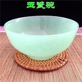 玉瓷碗4.5英寸翡翠白玉歐式水果沙拉碗 凝脂玉健康養生米飯碗湯碗