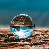 透明水晶球 攝影拍照道具魔術雜技表演拍攝道具家居風水玻璃球 魔方數碼館