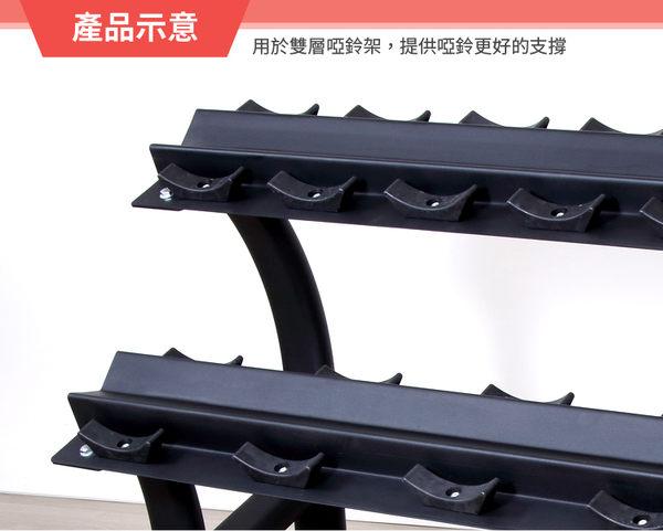 【包膠】啞鈴座(單入)/月牙墊/替補品/重訓維修備品