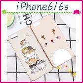 Apple iPhone6/6s 4.7吋 Plus 5.5吋 韓風彩繪背蓋 卡通插畫手機殼 彩繪保護套 浮雕手機套 可愛動物保護殼