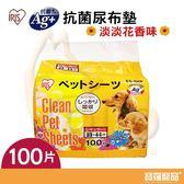 日本IRIS 寵物尿布  添加花香(花香抗菌除臭尿布 ES-100F)【寶羅寵品】