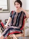 居家服 中老年人造棉睡衣女士夏季棉綢短袖套裝綿綢媽媽裝加大碼家居服 快速出貨