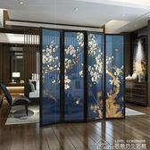 中式屏風隔斷客廳移動簡易折屏現代時尚玄關辦公實木簡約臥室折疊 居樂坊生活館YYJ