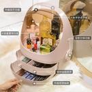 網紅化妝品收納盒防塵大容量口紅化妝包護膚品化妝箱桌面置物架 幸福第一站