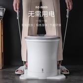 手動脫水機拾秒免電手動衣物脫水機神器學生宿舍小型不用電拉甩干桶非洗衣機LX 宜室家居