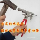 抖音火山手動多功能 打 射釘槍釘器水泥釘鋼釘鐵釘神器 多合1工具YTL 皇者荣耀