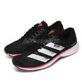 adidas 慢跑鞋 Adizero Adios 5 W 黑 白 女鞋 BOOST中底 低筒 運動鞋 【PUMP306】 EE4301