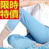 休閒褲-修腿有型蕾絲女長褲55v38[巴黎精品]