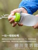 NH戶外硅膠水壺健身運動水杯旅行便攜可折疊杯子登山大容量軟水袋 晴川生活館