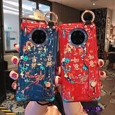 吉祥如意華為mate30手機殼網紅腕帶P20保護套中國龍Mate20防摔軟硅膠華為p30  快速出貨