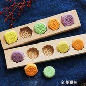 綠豆糕青團子花型南瓜餅月餅山藥紅豆清明果糕面食品木質烘焙模具 金曼麗莎