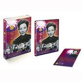 永遠的第一夫人-蔣宋美齡DVD