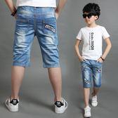 男童夏季短褲十男寶夏天中褲分兒童薄褲五分褲男孩薄款牛仔褲 全館免運