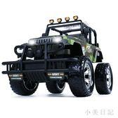 遙控車越野車超大燈光耐摔充電動遙控汽車兒童男孩玩具車飄移模型 aj6972『小美日記』