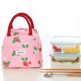 【全館】現折200大號保溫飯盒袋子加厚午餐包便當包手提包男女帶飯保溫袋飯包包