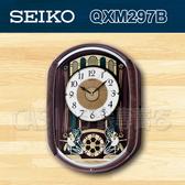 CASIO 手錶專賣店 SEIKO音樂掛鐘 QXM297B/QXM297 旋轉吊飾燈光音樂掛鐘 12首旋律 施華洛世奇水晶
