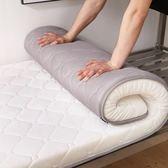 床墊學生宿舍0.9m單雙人床褥子加厚折疊榻榻米1.5m1.8m床1米2墊被 英雄聯盟igo
