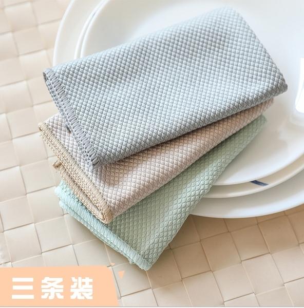 88柑仔店~2317擦玻璃毛巾抹布吸水不掉毛擦玻璃魚鱗布廚房擦桌抹布洗碗3條裝