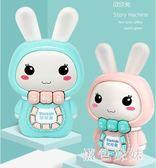 兒童兔子嬰兒早教機嬰幼兒早教會唱歌播放器故事機音樂玩具0-3歲 aj9712『黑色妹妹』