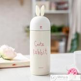 保溫杯 兔子保溫杯韓國少女水杯可愛學生情侶便攜韓版小清新文藝成人杯子  城市科技