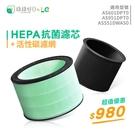 綠綠好日 高效抗敏型三合一濾芯 適 LG 超級大白 AS601DPT0 AS951DPT0 AS551DWAS0