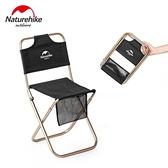 NH戶外便攜折疊椅超輕鋁合金靠背釣魚椅子小馬扎凳子火車無座神器