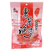 東港漁季-蜜沙茶魚片