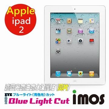 TWMSP★按讚送好禮★iMOS Apple ipad2 / New iPad 濾藍光 Eye Ease 抗藍光 疏油疏水 螢幕保護貼 (黃片)